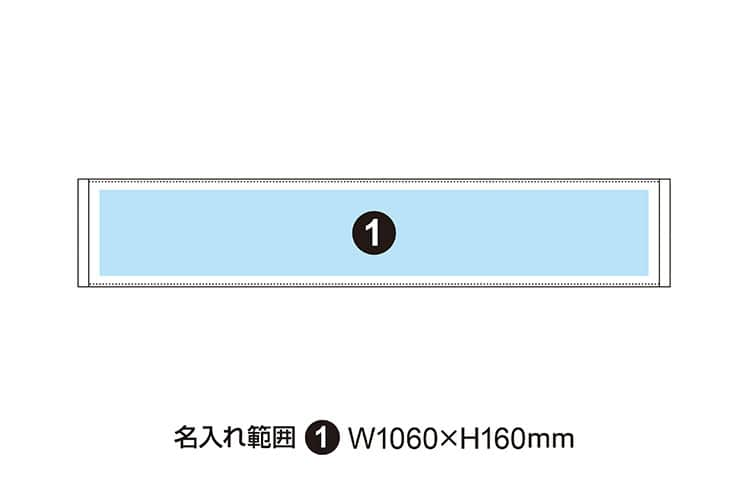 シャーリングマフラータオル 綿100% 約W1100×H200mm