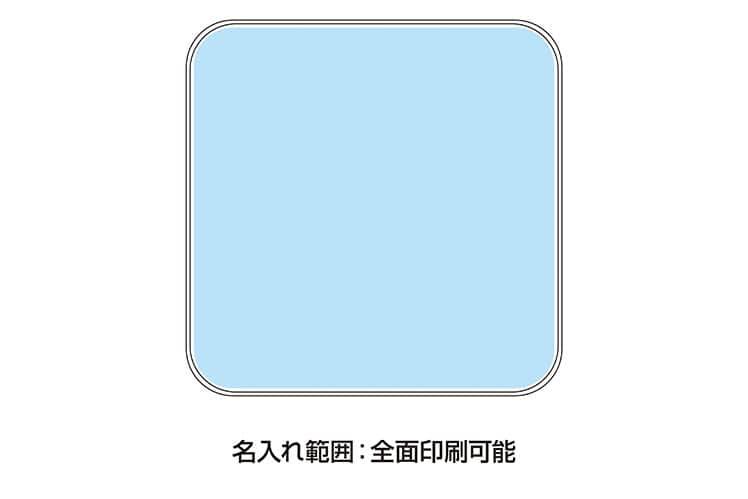 シャーリングハンカチタオル綿100% 約W250×H250mm