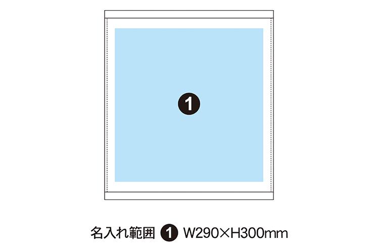 ハンドタオル シャーリング 顔料一般柄 約W340×H340mm