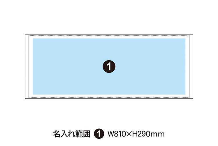 フェイスタオル シャーリング 顔料一般柄 約W850×H340mm