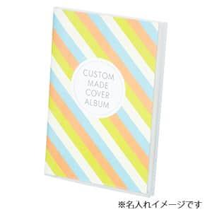 カスタムメイドカバーアルバム Lサイズ40枚収納