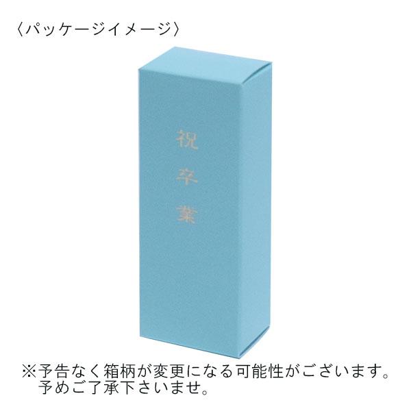 印鑑 アカネ 15mm 銀枠牛革グランドケース 銀行印・実印向き
