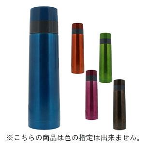 スタイリングボトル 真空二重構造 ステンレス 480ml