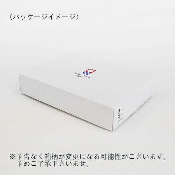今治タオル シンプルサンホーキン フェイスタオル 専用箱入
