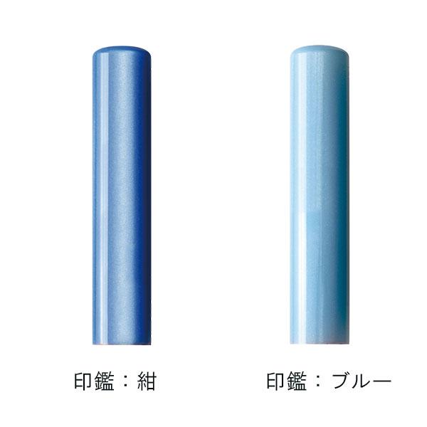 印鑑 アクリル 12mm オリジナルブラックケース 認印・銀行印向き