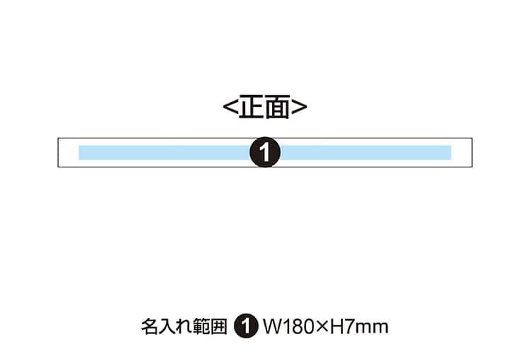 NARUMI グラスワークス リンク マルチトレイ 光学ガラス