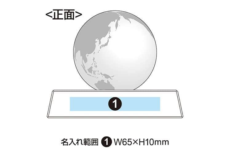 NARUMI グラスワークス アース スマートフォンスタンド 光学ガラス