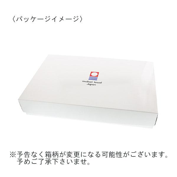 今治タオル ラマヤーナ無撚糸 バスタオル1枚 専用箱入