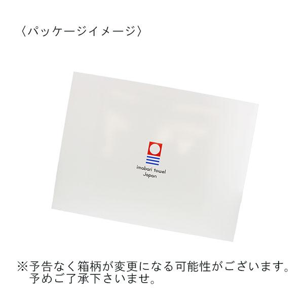 今治タオル infine エアー バスタオル1枚 専用箱入