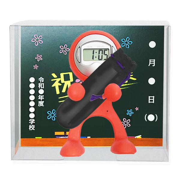 【卒業記念品台紙】クロックレンジャー アカネ12mm 革袋セット