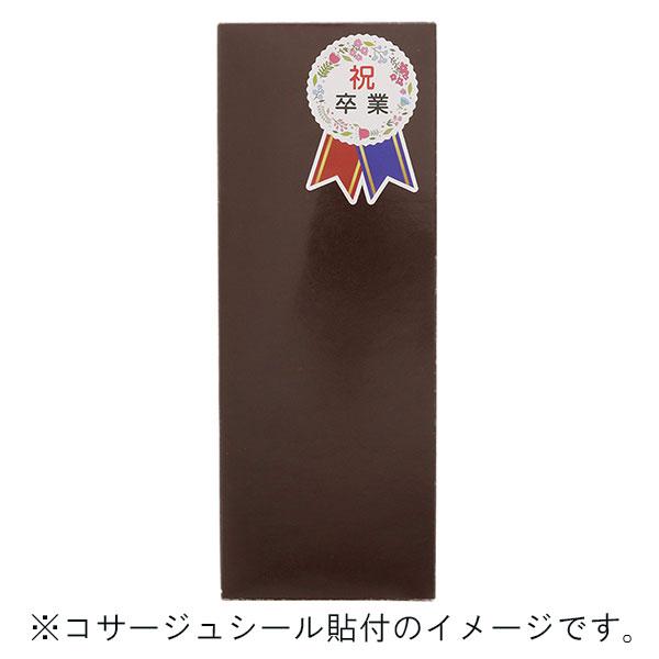 クルトガ アカネ12mm 革袋付 ペンケースセット