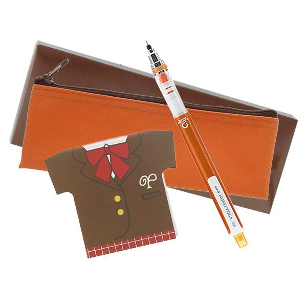オリジナル制服型ふせん クルトガ ペンケースセット