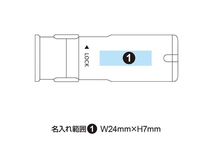 シヤチハタ キャップレス9 NEW 浸透印