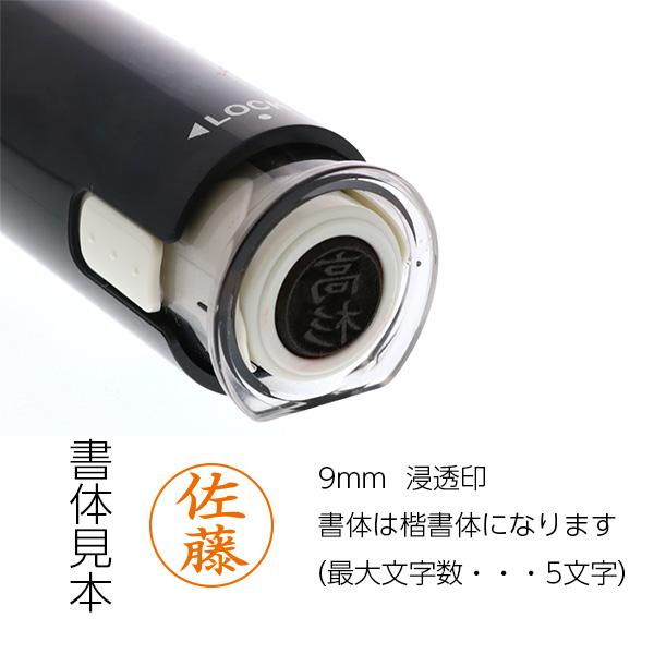 シヤチハタ キャップレス9 リール式 ネーム印