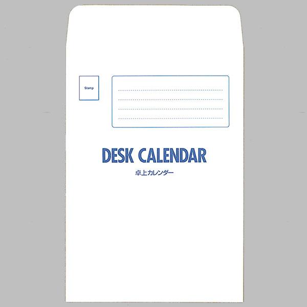 卓上カレンダー コンパクトカラー