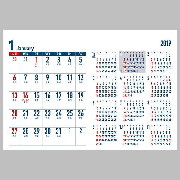 卓上カレンダー ビジネスプラン