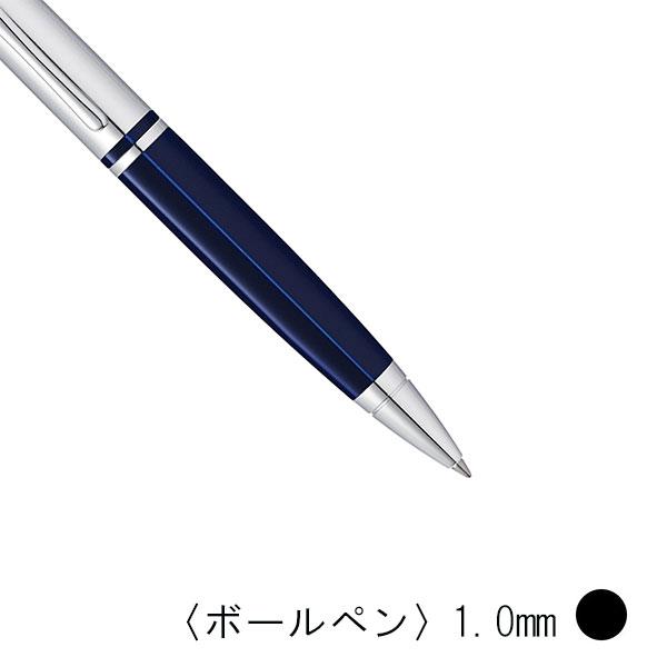 クロス カレイ ボールペン AT0112