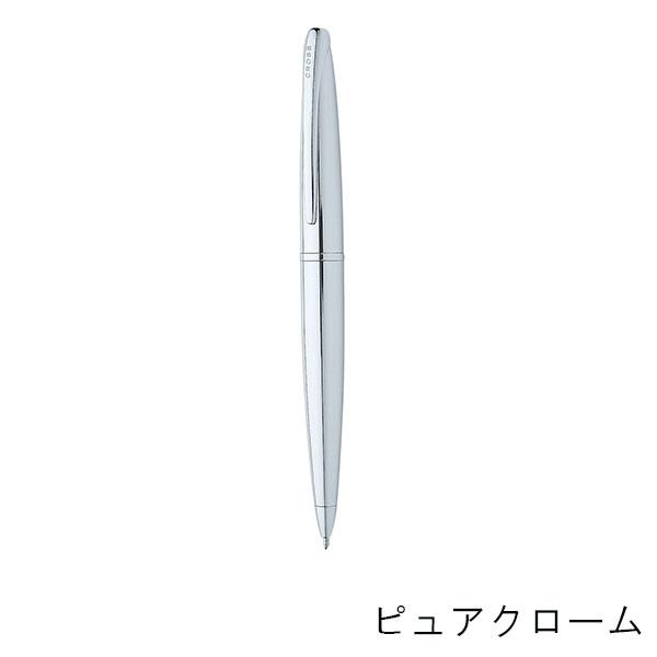 クロス エイティエックス ボールペン 882