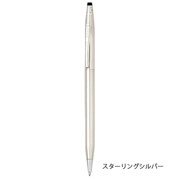 クロス クラシックセンチュリー ボールペン 2色展開