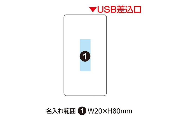 PSEモバイルバッテリー(マットタイプ)10000mAh