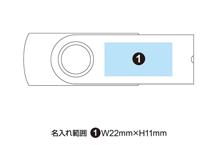 TEAM製 キャップレスUSBメモリ 16GB E902