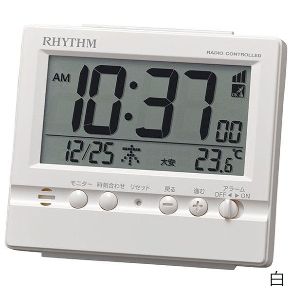 リズム デジタル電波時計 フィットウェーブヴィスタ
