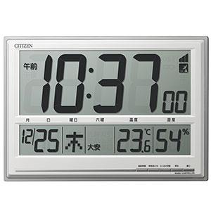 シチズン デジタル電波時計 掛け置き兼用 8RZ199-019