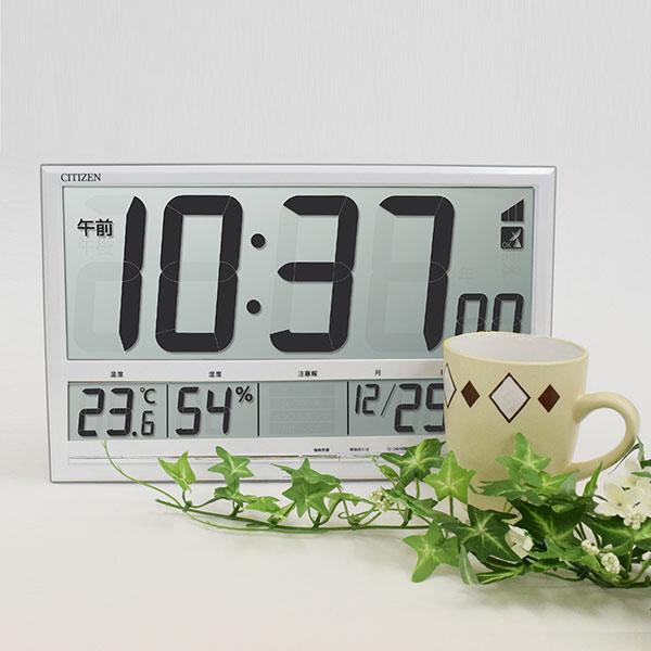 シチズン デジタル電波時計 掛け置き兼用 8RZ200-003