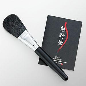 熊野化粧筆 筆の心 フェイスブラシ ロング