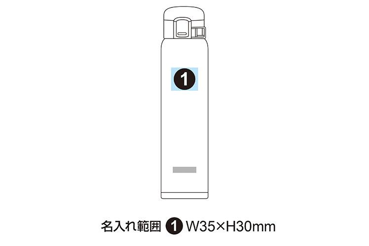 象印 ステンレス マグボトル TUFF 600ml SM-SD60
