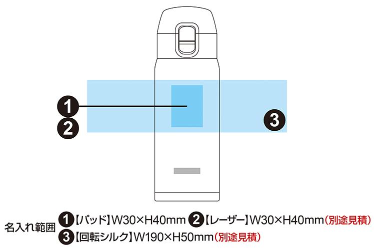 ピーコック ワンタッチマグボトル 400ml AMY-40
