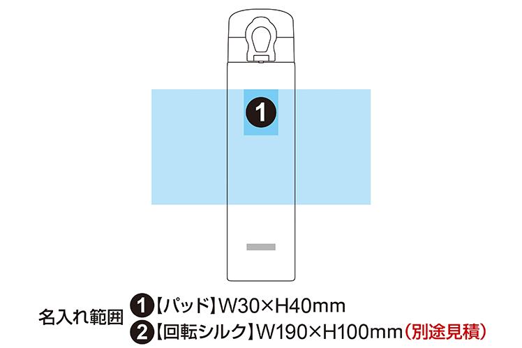 ピーコック ワンタッチマグボトル 500ml AMO-500