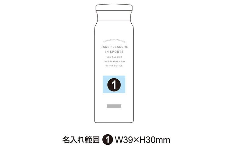 ピーコック ステンレスマグボトル 600ml AMZ-60