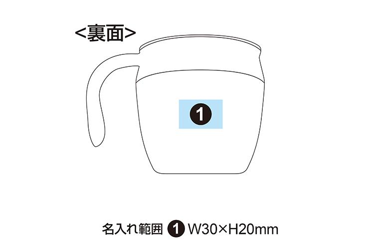 パール金属 カフェマグアンティーク 真空蓋付マグカップ 330ml