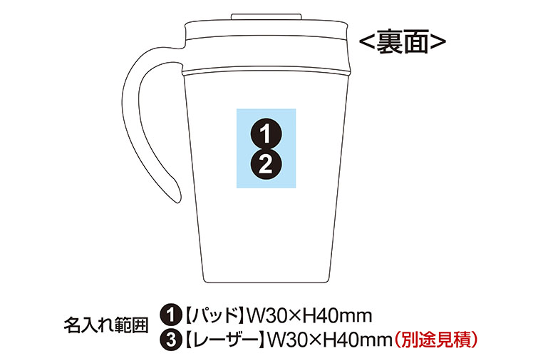 パール金属 カフェマグバリスタ 真空蓋付マグカップ 400ml