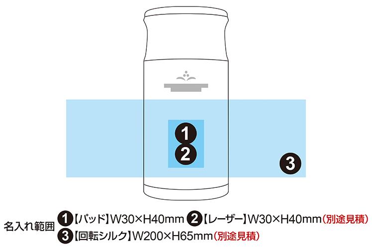 パール金属 カフェマグバリスタ 軽量マグボトル 350ml