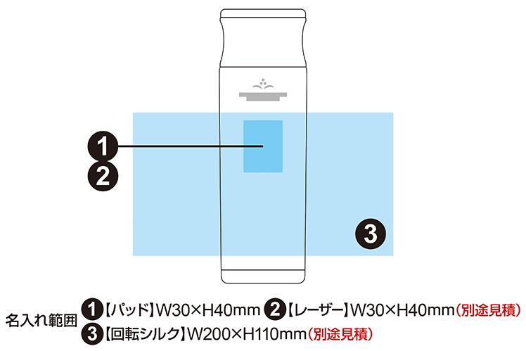 パール金属 カフェマグバリスタ 軽量マグボトル 500ml