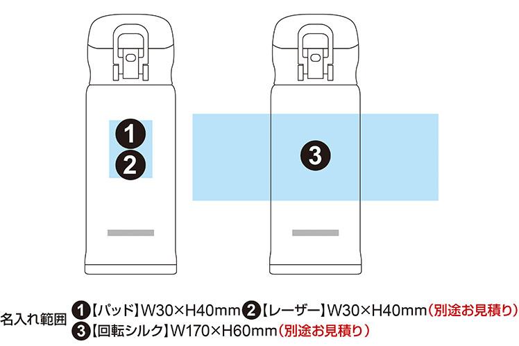 キャプテンスタッグ 軽量ワンタッチパーソナルボトル 350ml