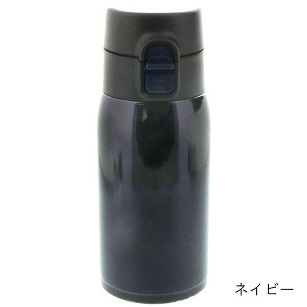 フェザーマグ ステンレス製 軽量ワンタッチマグボトル 350ml