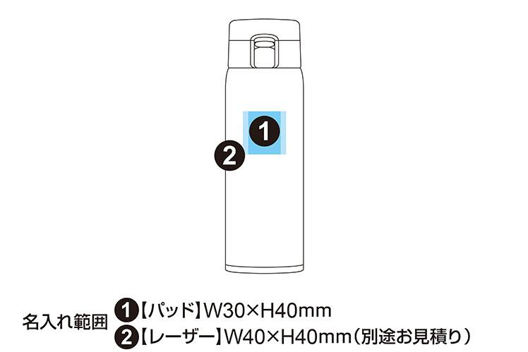 ステンレス製 軽量ワンタッチボトル 680ml