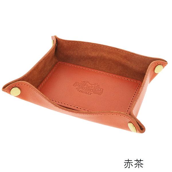 ホックトレイSS 栃木レザーヌメ革