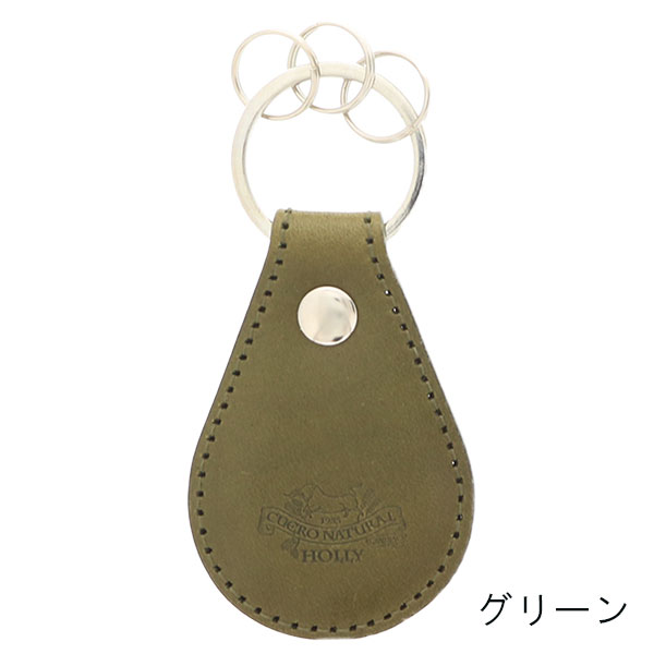 ドロップキーリング  栃木レザーヌメ革