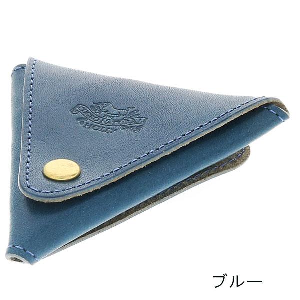三角コインケース 栃木レザーヌメ革