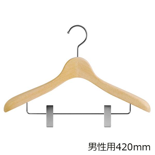 木製ハンガー 40mm厚 ボトム用クリップ付 生地(塗装無)男性用・女性用