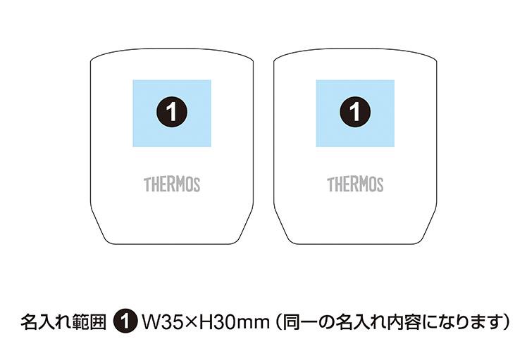サーモス 真空断熱カップ 280ml 2個セット JDH-280P