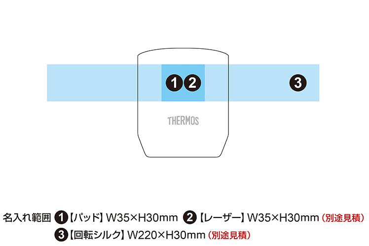 サーモス 真空断熱カップ 280ml JDH-280C