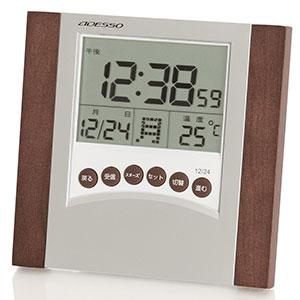 ウッド電波時計 前面ボタンタイプ