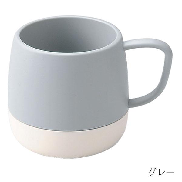 二重構造 アクティブマグカップ 260ml