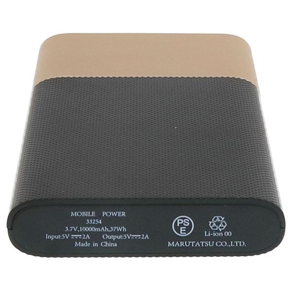 モバイルバッテリー 10000mAh PSEマーク付