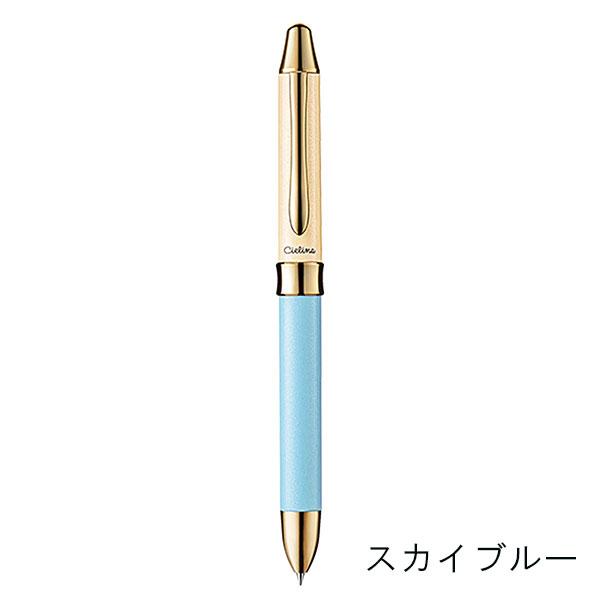 ぺんてる ビクーニャEX1シリーズ シエリナ 多機能ペン BXW1555